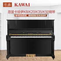 专业演奏卡哇伊三角钢琴三踏GS30KAWAI日本二手钢琴原装进口