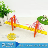 Homemade cable-stayed bridge technology manual small production DIY experiment male and female children assembling model material maker STEM
