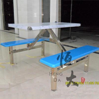厂家直销供应快餐桌椅不锈钢学生员工食堂四人位连体肯德基餐桌椅最新报价