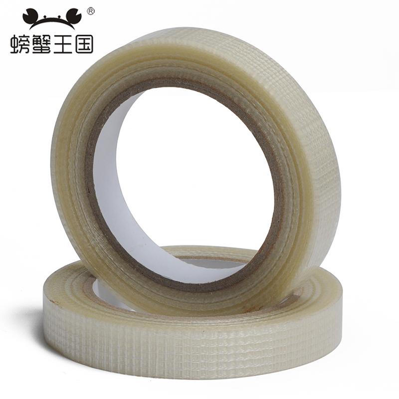 【】十字纹模型组装高粘纤维胶带家电封箱包装高强度胶带