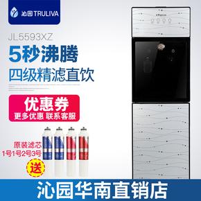 沁园净饮机立式饮水机家用冷热过滤净水器直饮一体机速热5593超滤