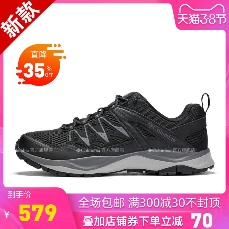 哥伦比亚2020春夏新品户外男鞋防滑透气轻便登山鞋徒步鞋DM0156