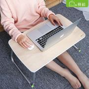 赛鲸笔记本电脑桌做床上用小书桌迷你懒人折叠架学生宿舍学习桌板