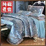 Комплекты постельного белья Артикул 584071588695