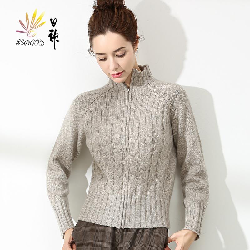纯羊绒立领毛衣