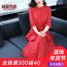 抹茶生活2018年春季新款雪纺时尚文艺波点圆领红色中长裙连衣裙女