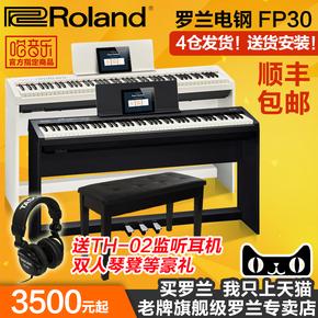 Roland 罗兰 电钢琴 FP-30 FP30智能数码电钢 88键重锤电子钢琴