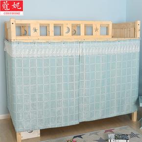大学生宿舍床帘寝室上下铺简约床幔遮光布棉麻公主风1米1.2m窗帘