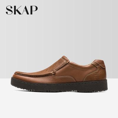 SKAP圣伽步简约休闲皮鞋透气 圆头橡胶底耐磨套脚男鞋20610761