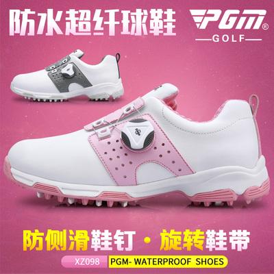 2018新品!PGM 高尔夫球鞋 女士防水鞋子 旋转鞋带 防侧滑鞋钉