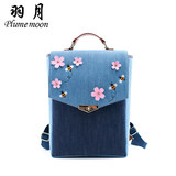 Computer bag shoulder female college wind small fresh wave Korean version 13 inch 15.6 wild dual-use large capacity Lenovo Asus