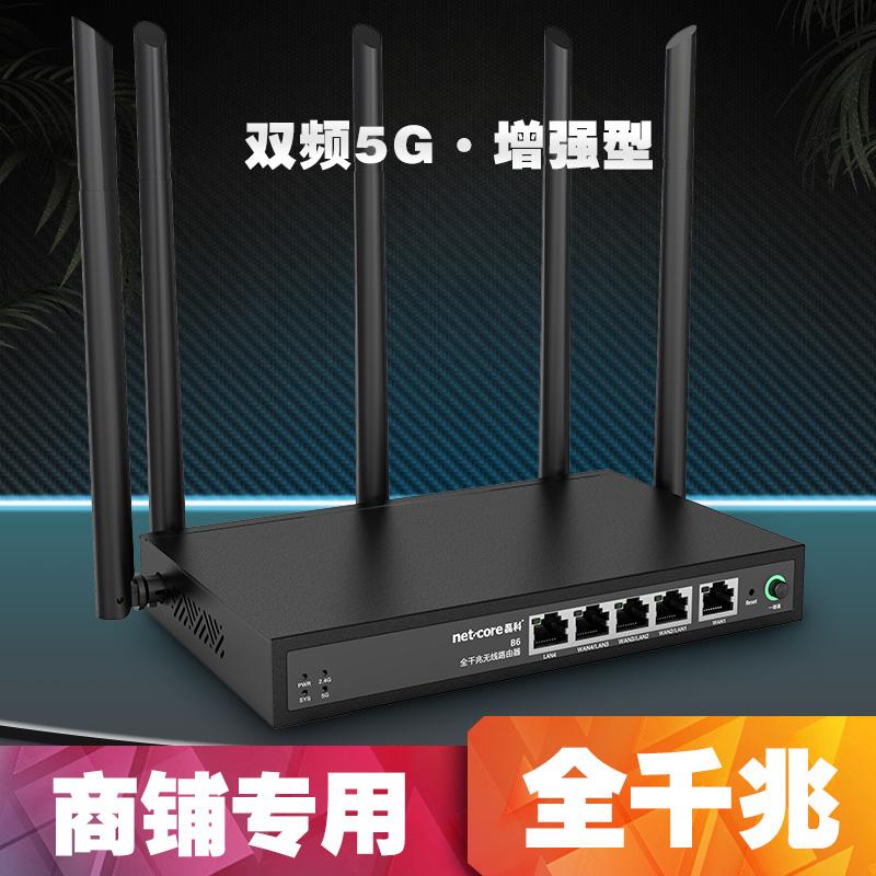Wi-Fi роутеры Артикул 599366109315