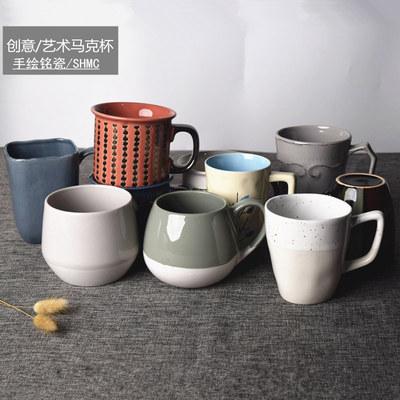 微瑕大容量手绘杯经典创意马克情侣牛奶杯咖啡杯陶瓷随行家用水杯
