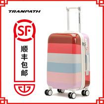 寸学生潮24寸20韩国旅行箱子硬箱包小行李箱皮箱拉杆箱万向轮男女