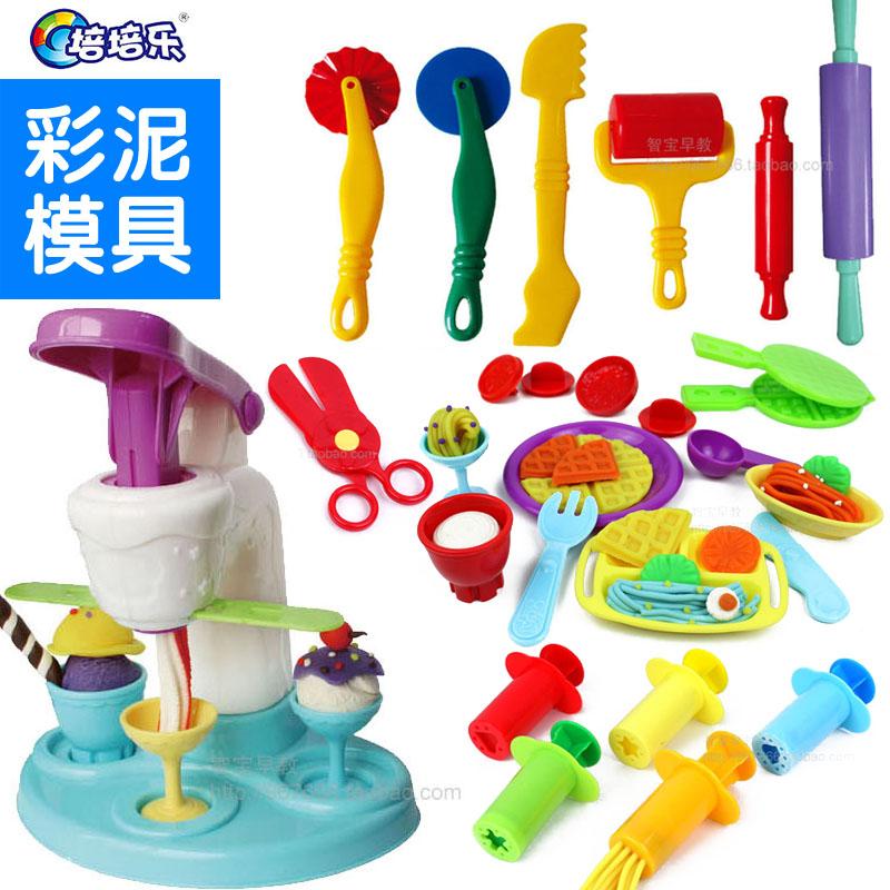 开学季儿童节玩具培培乐彩泥模具印模工具学捏泥橡皮泥轻粘土模具5元优惠券