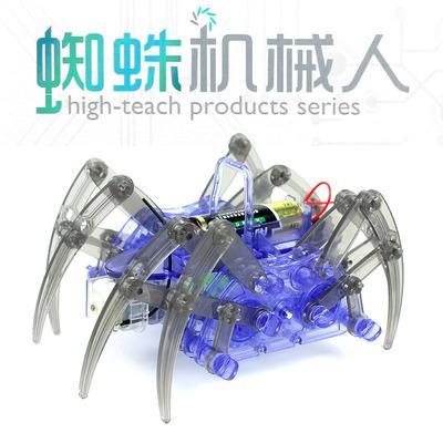 DIY蜘蛛机器人制作 创意手工 拼装男孩玩具 科技小制作 亲子互动哪个好