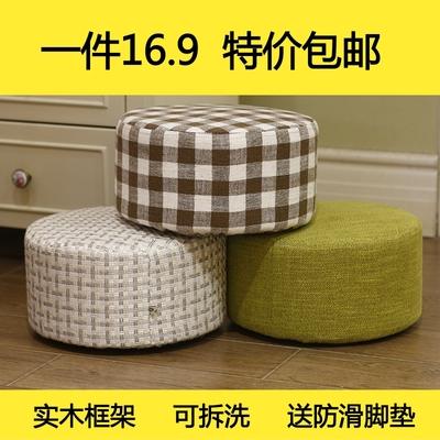 矮凳时尚小凳子创意圆沙发凳换鞋凳布艺小板凳矮墩儿童坐墩茶几凳使用感受