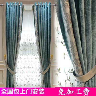 落地窗高档卧室客厅绒布雪尼尔窗帘成品简约现代纯色定制定做订制最新最全资讯