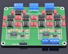 预定 板DAC核心板24Bit 192kHz HiFi并联PCM1794A解码 V2镀金版