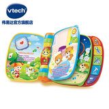 Vida VTech Bilingual Enlightenment Music Book Music Early Teaching Toy Baby Intelligence Learning Early Teaching