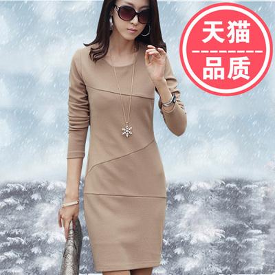 ins超火的连衣裙女秋冬长袖韩版时尚修身显瘦中长款包臀打底裙子