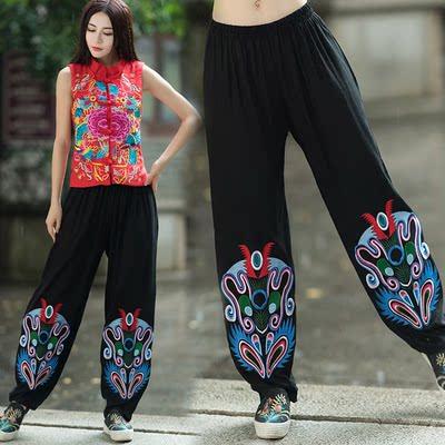 中国风女装2018秋装 民族风女裤 棉麻刺绣长裤复古阔腿裤灯笼裤