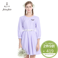 淑女屋2018春装新款圆领高腰中袖连衣裙腰带紫色格纹A字裙修身女