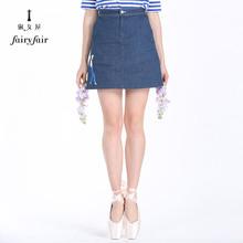 淑女屋夏装新款刺绣包臀裙牛仔半身裙深蓝短裙百搭高腰裙子图片