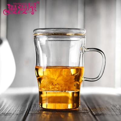 玻璃茶杯水杯子茶水分离泡茶杯家用过滤创意带把花茶杯套装办公室