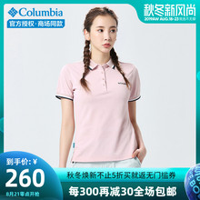 Spring and Summer 2019 New Colombian Outdoor Women's Fast-drying Clothes Air-permeable Turn-collar POLO Short-sleeved T-shirt PL3109