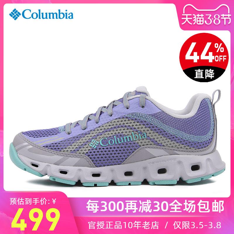哥伦比亚女鞋透气溯溪鞋户外轻便速干涉水两栖鞋DL2073/BL4617