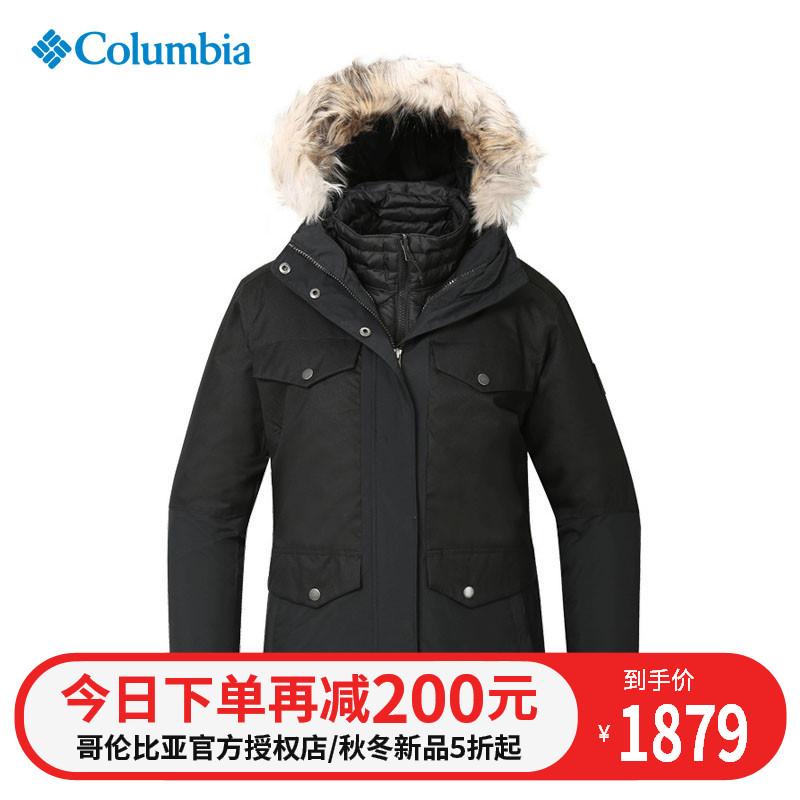 2018秋冬新品哥伦比亚户外女装防水防风热能保暖鹅绒羽绒服WR7031