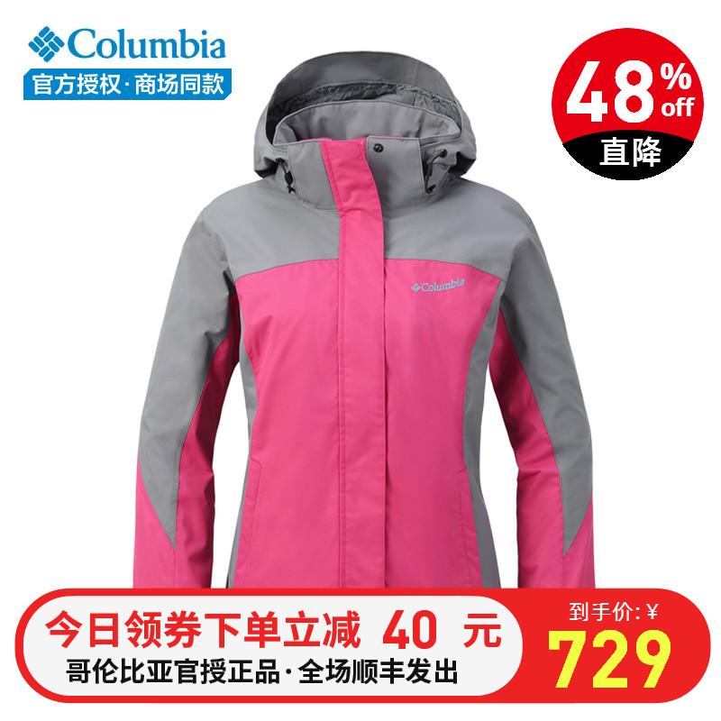 哥伦比亚户外女防水防风连帽单层冲锋衣夹克PL2905/WR4145