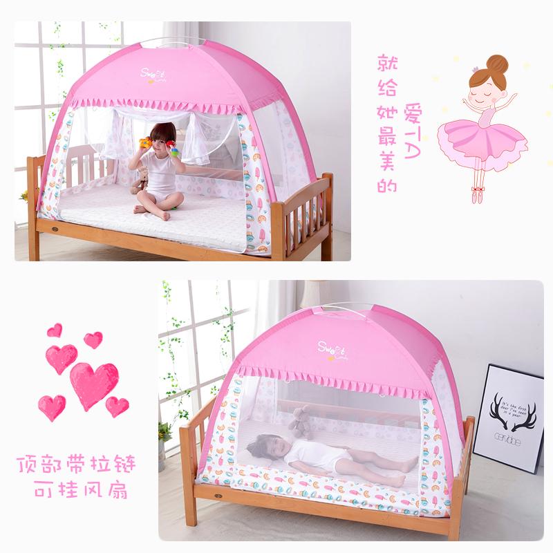 儿童床蚊帐婴儿女孩公主风粉色男孩宝宝通用折叠防蚊罩防摔蒙古包
