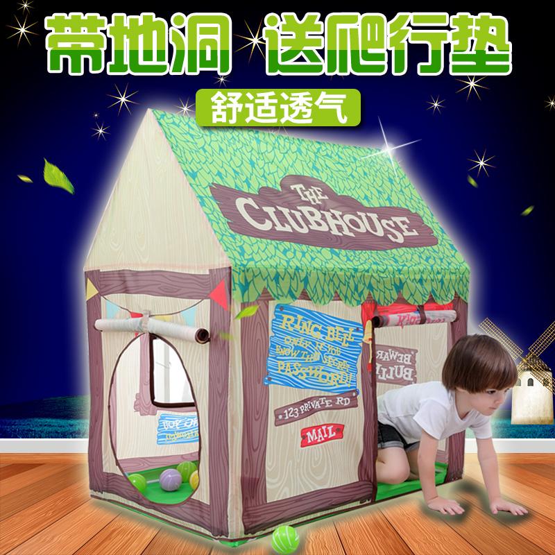 儿童帐篷游戏屋室内小帐篷玩具屋女孩公主房宝宝家用男孩海洋球池