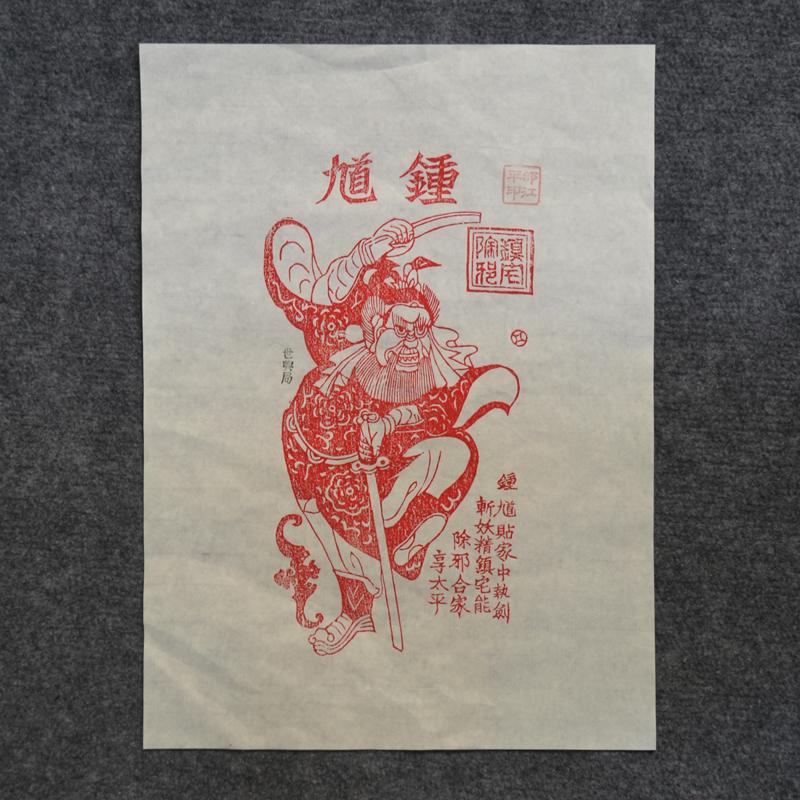 Китайское прикладное искусство Артикул 563094740154