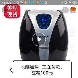 科帅空气炸锅110V台湾无油烟烤炉家用美规智能触摸屏薯条机氣鍋煎图片