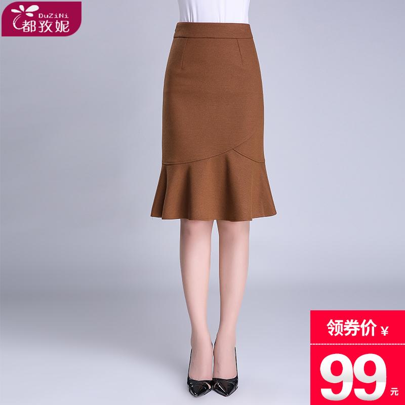 鱼尾裙冬短款