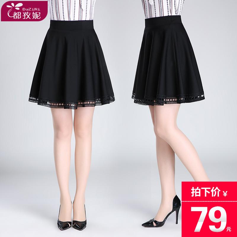 女士黑短裙