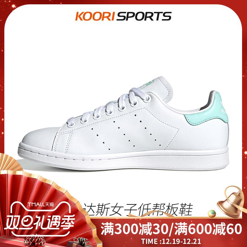 阿迪达斯女鞋2019秋季款史密斯休闲鞋低帮运动板鞋小白鞋EF9318