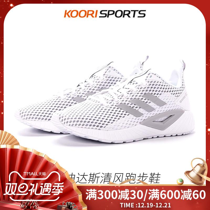 阿迪达斯男鞋2019夏季新款CLIMACOOL清风透气运动跑步鞋F36264