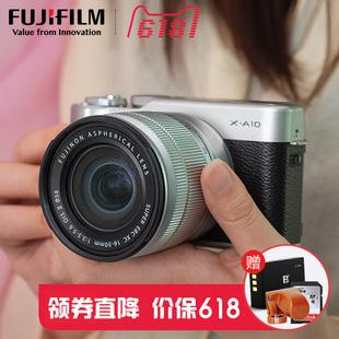 Fujifilm/富士X-A10套机(16-50mm)复古自拍微单相机入门级 xa10