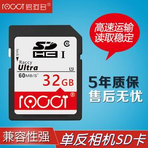 iaccy相機卡64G高速SD存儲卡32G數碼相機內存卡SD卡128G閃存卡