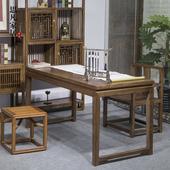 书房家具套装组合画案新中式禅意实木书桌榆木简约书画桌书法桌
