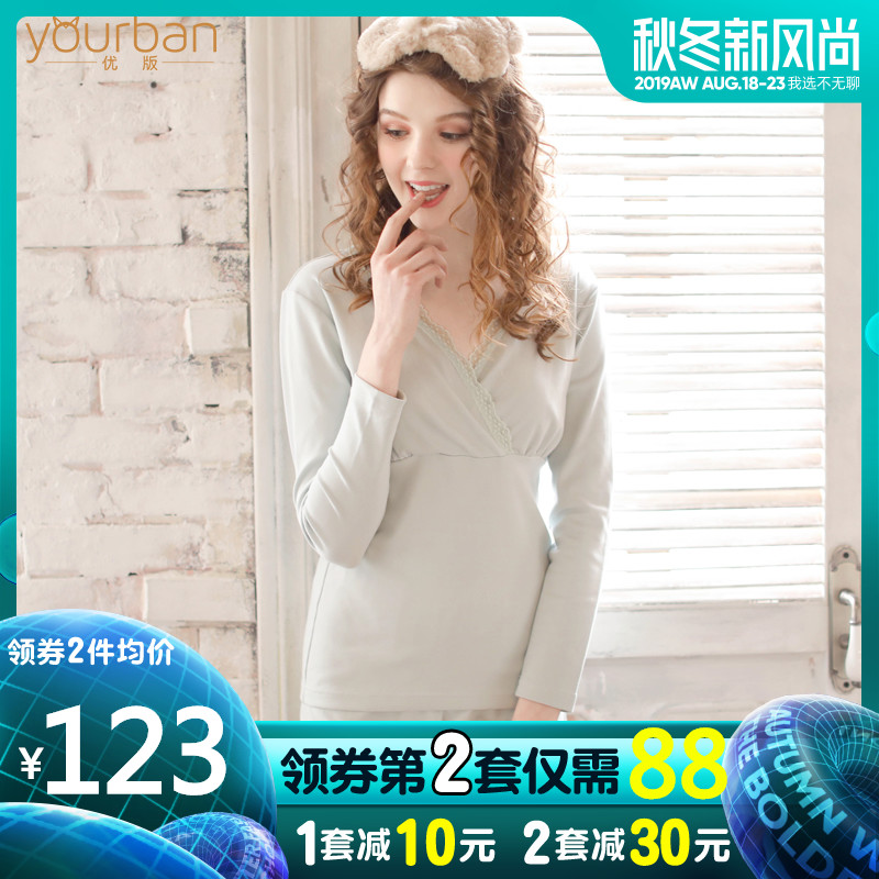 Одежда для беременных и кормящих Артикул 575283709754