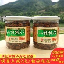 新货临安山核桃仁小核桃仁肉原味整仁含罐500g炒货坚果零食