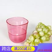 特百惠正品230ML相伴晶莹小杯家用水杯子办公室小茶杯随手杯