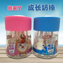 熊来了奶片棒棒糖  草莓牛奶味补钙奶棒乳钙奶糖罐装8只装