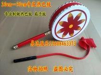 藏族热巴鼓民族舞鼓道具鼓扇子鼓手柄鼓牛皮手鼓京西太平鼓请仙