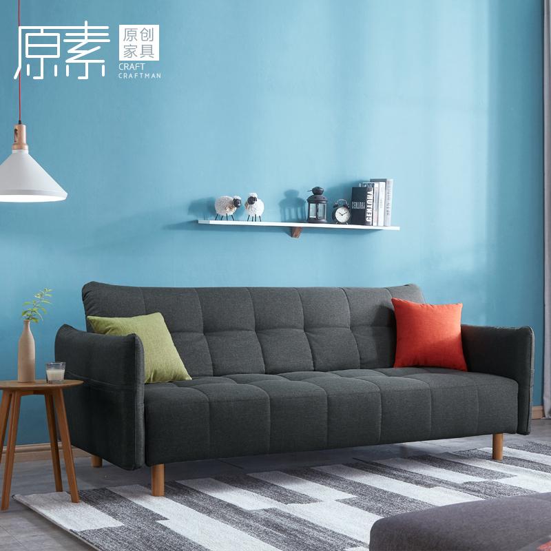 沙发简单现代简约